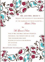 wedding invitation templates word wedding invitation templates