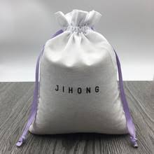 personalized cotton candy bags personalized cotton candy bags personalized cotton candy bags