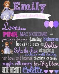 custom printable sofia theme birthday chalkboard poster