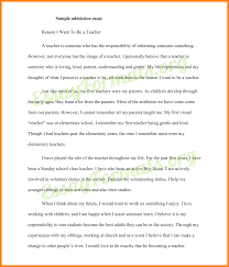 sample essay about love college admission resume examples free resume example and sample college application essays about yourself college essay sample resume of waitress it business analyst resume