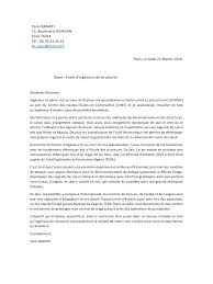 travailler dans un bureau d 騁ude lettre de motivation lettre de motivation pdf fichier pdf