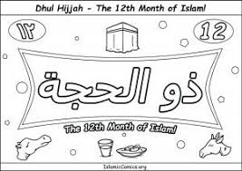 islamic coloring pages u0026 activity sheets u2013 islamic comics