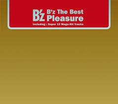 Best B B U0027z The Best