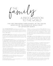 family proclamation lds family proclamation to the world printable file digital