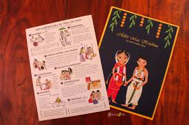 Indian Invitation Card Cute Indian Cartoon Wedding Invitation Card And All Its Details