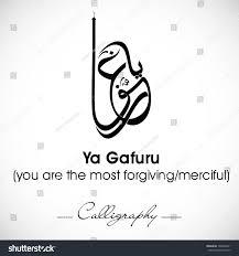 wedding wishes in arabic 100 wedding wishes islamic wedding wishes lovely