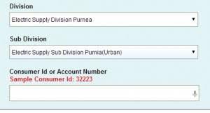 Electricity Bill Desk Bihar Online Electricity Bill View Electricity Bill Online In