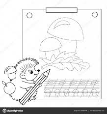 connect the dots picture and coloring page tracing worksheet