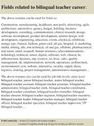 Teacher Resume Sample by Resume Samples For Bilingual Teachers Augustais
