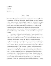Essays Samples Free Self Essays Reflective Essay Sample Paper Sample Reflection Paper