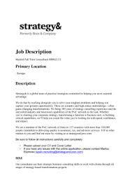 sample cover letter email sample
