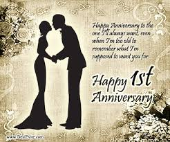 1st year wedding anniversary is in air on the of 1st anniversary wedding