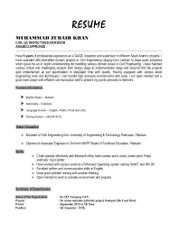 Qa Project Manager Resume College Admissions Essay Word Count Davismoore Thesis Cover Letter