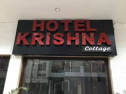 krishna cottage hotel krishna cottage in pahar ganj delhi hotel krishna cottage