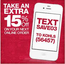 kohl s text sales alert program includes 15 coupon