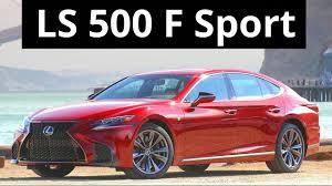 lexus ultimate sports car 2018 lexus ls 500 f sport 0 60 mph in 4 5 sec 354 hp youtube