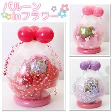 balloons with gifts inside miscellaneous goods and peripheral equipment errand shop rakuten