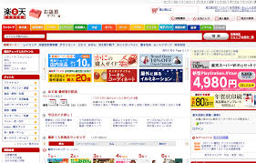 why japanese web design is so different cultural linguistic