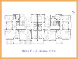 floor plan for two bedroom apartment apartments floor plans inspirations also enchanting plan for two