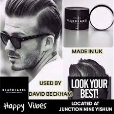 black label hair products black label grooming craft clay health beauty men s grooming
