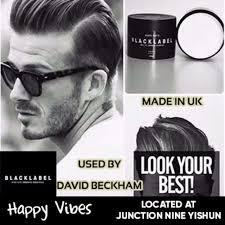 black label hair black label grooming craft clay health beauty men s grooming