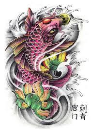 50 Koi Fish Designs For Koi Fish Designs Elaxsir