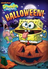 spongebuddy mania spongebob episode i was a teenage gary
