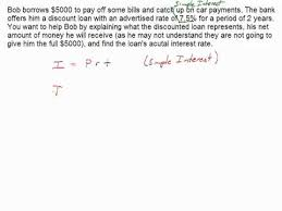loan formulas calculate the loan discount amount simple interest youtube