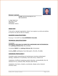 Help Create A Resume Curriculum Vitae Describe Your Computer Skills Hms Cv Format