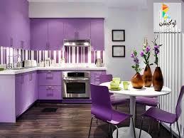 Purple Kitchens by احدث تصميمات و الوان مطابخ مودرن باشكال جديدة 2017 2018 لوكشين