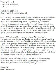 sample cover letter for job within company