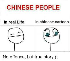 Chinese People Meme - compensating for something chinese cartoons know your meme