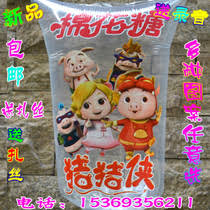 Cotton Candy Bags Wholesale 鑫磊塑业888 From The Best Taobao Agent Yoycart Com