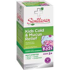 equate children u0027s cough liquid cherry 4 fl oz walmart com