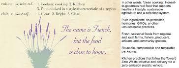 2 emission cuisine cuisine cuisine