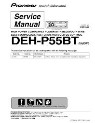 pioneer deh 21001b wiring diagram for car stereo wiring diagram