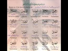 download mp3 asmaul husna youtube 99 names of allah swt watch or download downvids net