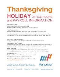 thanksgiving office hours associate payroll manpowermi
