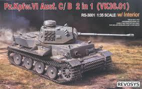 pz kpfw vi c b 2in1 vk 36 01 w interior plastic model images list