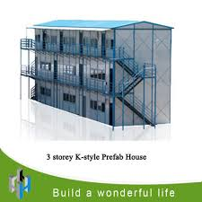 china economic prefabricated house for family low cost modular