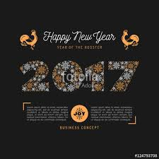 Happy New Year Business Card Vector 2017 Numbers Lettering Of Snowflakes Trendy Happy New Year