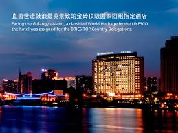 hotel swiss grand xiamen china booking com