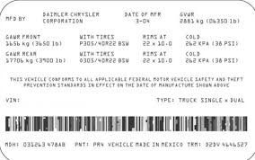 how to determine your vehicle u0027s model year autoblog