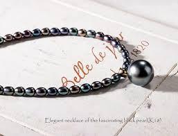big pearls necklace images Barbir rakuten global market k18 south sea pearls freshwater jpg