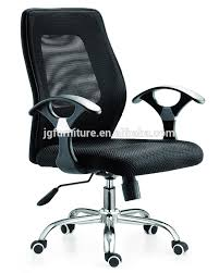 wire mesh office chair wire mesh office chair suppliers and