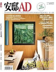 Home Design Magazine Suncoast Home Design Magazines Download Home Garden Design Homecrack Com