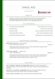 student resume template 2017 resume builder
