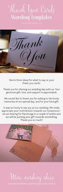 what to say in a wedding thank you card best 25 wedding thank you wording ideas on thank you