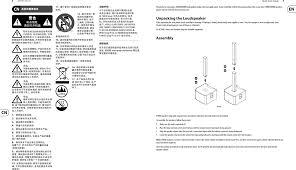 ip3000 portable speaker user manual 15 ip3000 userman r1 music