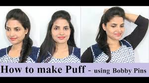 natural way to make hair puff style using bobby pins youtube